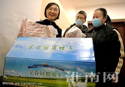 蒙古国捐赠的羊到淮南了